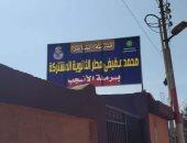 حلم محمد عفيفى مطر تحول إلى حقيقة.. حكاية مدرسة تحمل اسمه بالمنوفية