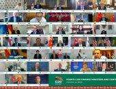الصين تؤيد مقترح مجموعة العشرين على تمديد تخفيف أعباء دين الدول الفقيرة