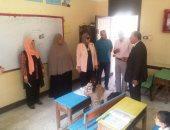 2210 مدرسة تستعد لاستقبال العام الدراسى الجديد بكفر الشيخ.. صور