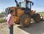 محافظ بنى سويف يُحيل سائق لودر الوحدة المحلية بمركز ناصر للتحقيق