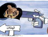 كاريكاتير صحيفة سعودية.. النظام الملالى الإيرانى يوجه حزب الله لتدمير لبنان