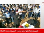 لحظة دهس فتاة المعادي وجنازة محمود ياسين بنشرة تليفزيون اليوم السابع.. فيديو