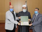"""محافظ بنى سويف يشهد ختام مبادرة """"النيل الحياة"""" للتوعية بترشيد الاستهلاك"""