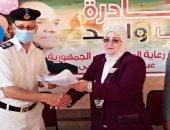 """صور .. تسليم الطلاب مساعدات مالية بكفر الشيخ  ضمن مبادرة """" كنا واحد """"  لوزارة الداخلية"""