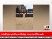 دفن جثمان فتاة المعادى بالشرقية فى تغطية خاصة بنشرة تليفزيون اليوم السابع.. فيديو