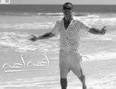 """عمرو دياب يطرح أحدث أعماله الغنائية """"أهه أهه"""".. فيديو"""