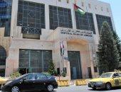ارتفاع احتياطى العملات الأجنبية بالأردن 8.4% فى 9 أشهر