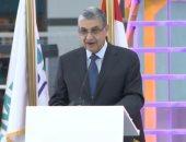 وزير الكهرباء: محطات سيمنس حولت مصر من دولة تعانى أزمة لمركز تصدير للطاقة