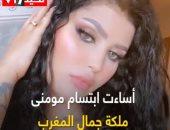 ملكة جمال المغرب تتطاول على سيدات مصر.. ما القصة؟ ..فيديو