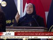 والدة شهيد كمين الصالحية: مصر ديما عظيمة طول ما فيها رجالة الجيش والشرطة
