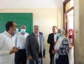 نائب محافظ الإسماعيلية يتفقد عددًا من المدارس استعدادًا لبدء الدراسة.. صور