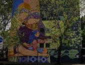 إبداع يتنفس وينقي الهواء.. جدارية فى تشيلي تعادل 300 شجرة تثير الجدل.. صور
