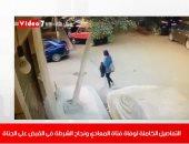 التفاصيل الكاملة وفيديوهات مقتل فتاة المعادي في تليفزيون اليوم السابع