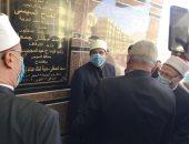وزير الأوقاف والمفتى ومحافظ السويس يفتتحون 5 مساجد جديدة بمناسبة العيد القومى .. صور