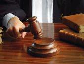 السجن 15 سنة لعصابة ترتدى ملابس شرطة لسرقة المواطنين بالإكراه