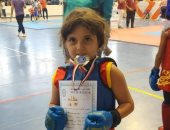 اتحاد الكونغ فو يكرم الطفلة رقية محمد لحصولها على ذهيبة بطولة الأندية