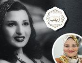 دموع التمر حنة.. أسرار رحلة العذاب والألم فى حياة نعيمة عاكف بحكايات زينب