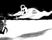 كاريكاتير صحيفة سعودية.. شبح الإغلاق يطارد الكرة الأرضية