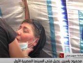 سهير رمزى تكشف سبب انهيارها من البكاء خلال جنازة الراحل محمود ياسين