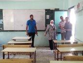 وكيل تعليم كفر الشيخ تشيد بمدراء مدارس وعاملين وتستبعد وتجازى 4 آخرين
