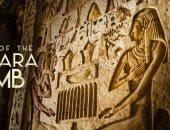 Secrets of the Saqqara Tomb عمل وثائقى جديد عن مقبرة سقارة