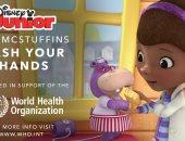 """فيديو..الصحة العالمية تتعاون مع """"ديزنى جونيور"""" لتذكير الأطفال بأهمية غسل اليدين"""