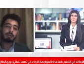 مفاجأة فى إصابة ساسى بكورونا ورفضه العزل بالمستشفى يكشفها تلفزيون اليوم السابع