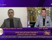 مدير بطولة مصر الدولية للاسكواش: مباراة الأهلى والوداد لن تؤثر على متابعة نهائى للاسكواش