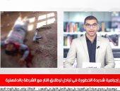 نشرة الحصاد من تليفزيون اليوم السابع: مقتل 6 عناصر إجرامية فى تبادل إطلاق نار مع الشرطة بالدقهلية