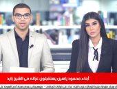 نشرة الحصاد من تليفزيون اليوم السابع: أبناء محمود ياسين يستقبلون عزائه فى الشيخ زايد