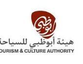 انطلاق معرض فن أبو ظبى عبر الإنترنت.. ماذا يقدم؟