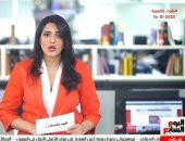 تليفزيون اليوم السابع يستعرض تفاصيل اختيار مصر لاستضافة نهائي دورى الأبطال