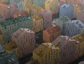 ألوان قوس قزح تزين مبانى حى سكنى بأوكرانيا يشبه أفلام الكارتون .. فيديو