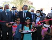 وزير الاتصالات يفتتح 37 مكتب بريد متطور فى 16 محافظة