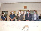 محافظ الغربية يتابع سير العملية التعليمية بحضور طابور الصباح فى مدرستين بطنطا