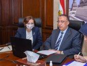"""محافظ الإسكندرية يبحث مع عمدة """"باڤوس"""" تفعيل خط الطيران المباشر بين المدينتين"""