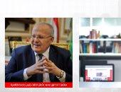 الخشت يؤكد لـ تليفزيون اليوم السابع دخول مصر عصر الجيل الثالث بالمنصة الذكية