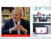 رئيس جامعة القاهرة لتليفزيون اليوم السابع: لن يسمح لأى طالب بدخول الجامعة دون كمامة