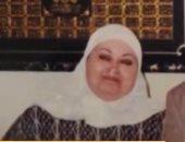 دفن والدة الشهيد منسى اليوم بعد صلاة المغرب بجوار ابنها بمقابر الروبيكى