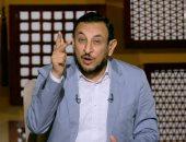 رمضان عبد المعز: من أراد أن يكون زعيماً لبيت فى أعلى الجنة عليه بحسن الخلق ..فيديو