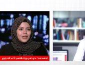 زوجة الشهيد الشبراوى تروى لتليفزيون اليوم السابع مكالمتها مع والدة منسى بعد معركة البرث