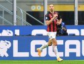 إبراهيموفيتش يقود ميلان لصدارة الدوري الإيطالي بثنائية ضد الإنتر.. فيديو