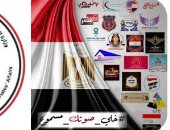 وزيرة الهجرة تشيد بجهود المصريين بالخارج للتوعية بالمشاركة فى الانتخابات