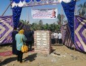 وزير التنمية المحلية ومحافظ الأقصر يضعان حجر أساس مشروع صرف قرية القبلى قامولا