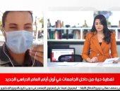 جولة وزير التعليم العالى بالجامعات في تغطية خاصة لتليفزيون اليوم السابع