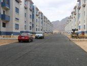 """شاهد تطوير عشوائيات """"الرويسات"""" بجنوب سيناء وتحويلها إلى مجتمع سكنى متكامل"""