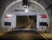 أنفاق قناة السويس الجديدة سهولة جسر الوصول إلى تنمية سيناء والمدن السياحية