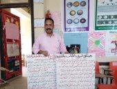 ملصقات إرشادية للوقاية من كورونا.. مدارس شمال سيناء تستعد لاستقبال العام الدراسى