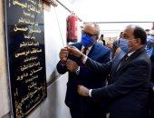 رئيس جامعة بني سويف يفتتح أعمال تطوير مبنى كلية الطب والمشرحة ووحدة الطفيليات