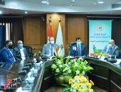وزارة الرياضة تعرض فيديو عن التحرش وكيفية التصدى للظاهرة